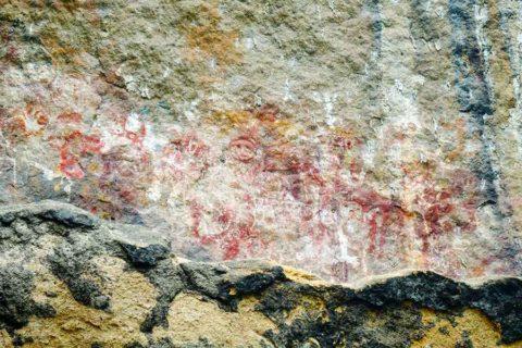 Piedras Pintadas Petroglyphs Municipal Ecological Park